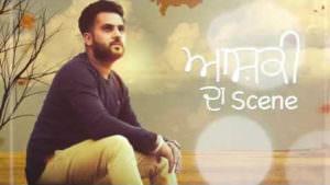 Aashiqui Da Scene song Amar Sajaalpuria