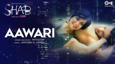 Aawari Song - Movie Shab