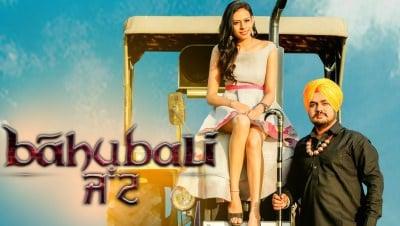 BAHUBALI JATT TOKI SARPANCH Feat.Harman Cheema