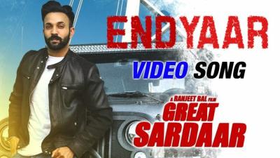 End Yaar | Dilpreet Dhillon | Latest Punjabi Songs 2017 Great Sardaar
