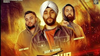 Guntown song Dave Thandi ft Deep Jandu