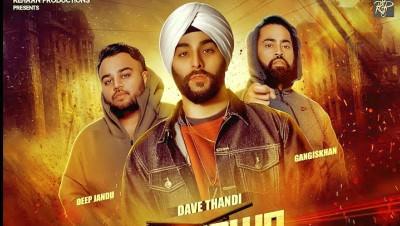 Guntown song Dave Thandi ft Deep Jandu