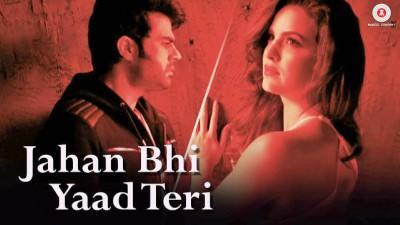 Jahan Bhi Yaad Teri - Sachin Gupta