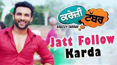 Jatt Follow Karda song Ninja Harish Verma