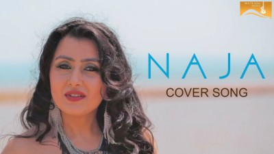 Na Ja (Cover Song) Female Version