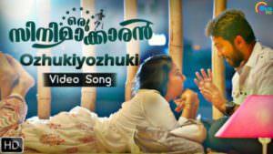 Oru Cinemaakkaran Ozhukiyozhuki Song