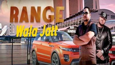 Range Wala Jatt song Nav Hundal