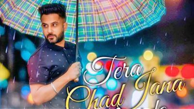 Tera Chad Jana Maarda song Amar Sajaalpuria