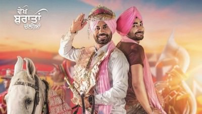 Vekh barataan challiyan movie binnu dhillon