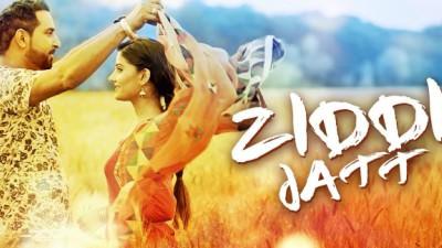 ZIDDI JATT song Geeta Zaildar Kuwar Virk