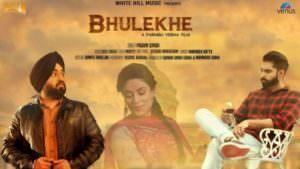 Bhulekhe (Full Song) Padam Singh Parmish Verma