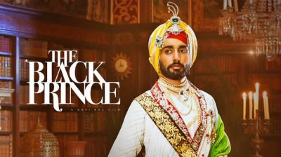 Dardan Wala Des (The Lost Country) by Satinder Sartaaj