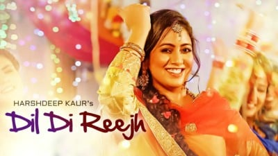 Dil Di Reejh Harshdeep Kaur (Full Song)