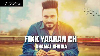 Fikk yaaran Ch ( FULL SONG) kamal Khaira Latest Punjabi Song 2017