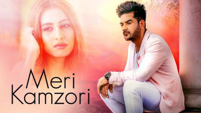 Meri Kamzori Ladi Singh Full Song