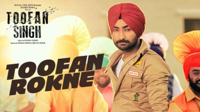 Toofan Rokne Ranjit Bawa (Full Song)