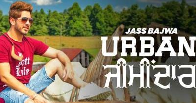 Jass Bajwa Urban Zimidar song