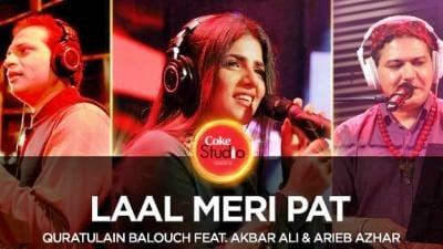Quratulain Balouch Laal Meri Pat, Coke Studio Season 10,