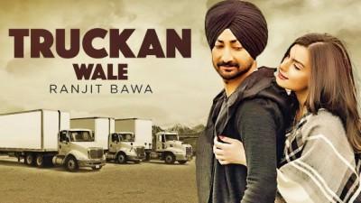 Ranjit Bawa Truckan Wale (Official Song)