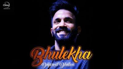 Bhulekha – Dilpreet Dhillon