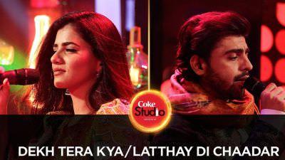 Dekh Tera Kya Latthay Di Chaadar Quratulain Balouch & Farhan Saeed,