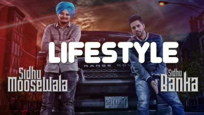 Lifestyle Lyrics (Leaked Version) - Sidhu Moosewala Ft  Banka