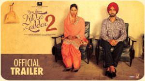 Nikka Zaildar 2 (Official Trailer) Ammy Virk
