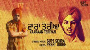vaaraan teriyan song by gupz sehra