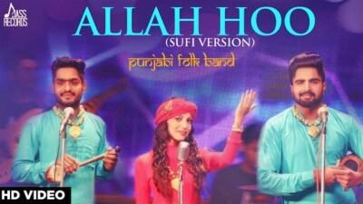 Allah Hoo ( Cover Song) Jatinder Dhiman , Tari Sanana