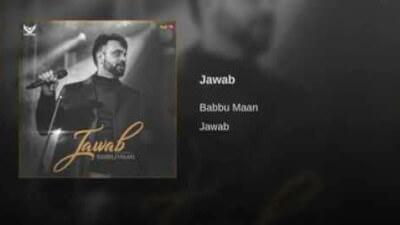 Babbu Maan Jawab Full Gazal