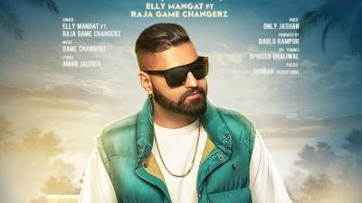 Elly Mangat - Future ft. Game Changerz