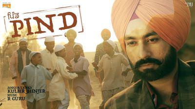 Pind (Full Song) Sardar Mohammad - Kulbir Jhinjer