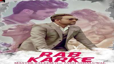 RAB KARKE MASTER SALEEM lMEMORABLE SONG