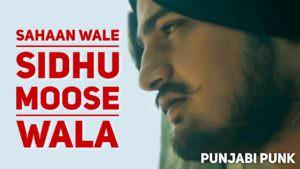 Sahan Wale (FULL SONG) - Sidhu Moose Wala