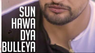 Sun Hawa Da Bulleya song Bhalwan Singh