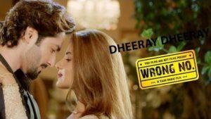 Dheeray Dheeray | Sara Raza | Nabeel Shaukat | Wrong Number