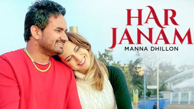 Har Janam Manna Dhillon (Full Song)