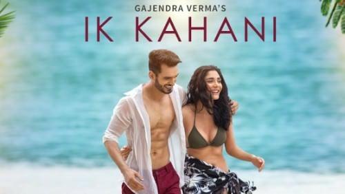 Ik Kahani Song Gajendra Verma
