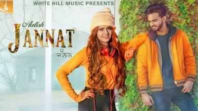 Jannat song Aatish