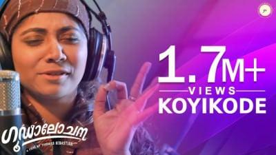 Koyikode Song Studio Feel OST Goodalochana Gopi Sundar