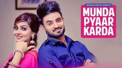 Munda Pyaar karda Resham Singh Anmol Feat Simar Kaur