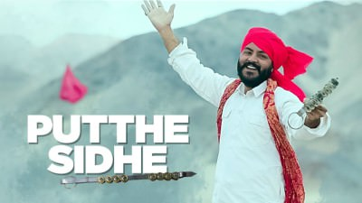 Puthe Sidhe Sai Sultan (Full Song) KV Singh