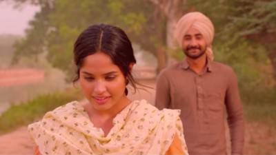 Rani SONG Ranjit Bawa