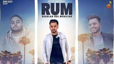 rum (regular use medicine) by meet hundal deep jandu