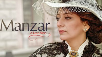 Manzar Song Feat. Rajeev Kapur, Sweety Kapur