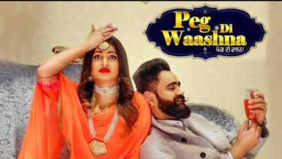 Peg Di Waashna (FULL SONG) Amrit Maan