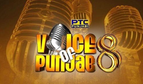 voice-punjab-season-8-auditions-2017-registration