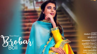 Brobar Boli song lyrics by Nimrat Khaira