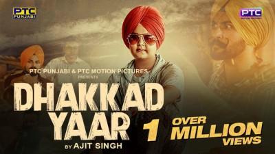 Dhakkad Yaar song Ajit Singh