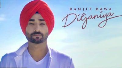 Diljaniya song lyrics by Ranjit Bawa